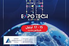 """""""المعرض التخصصي للاتصالات وتكنولوجيا المعلومات"""" يختتم فعالياته في حلب"""