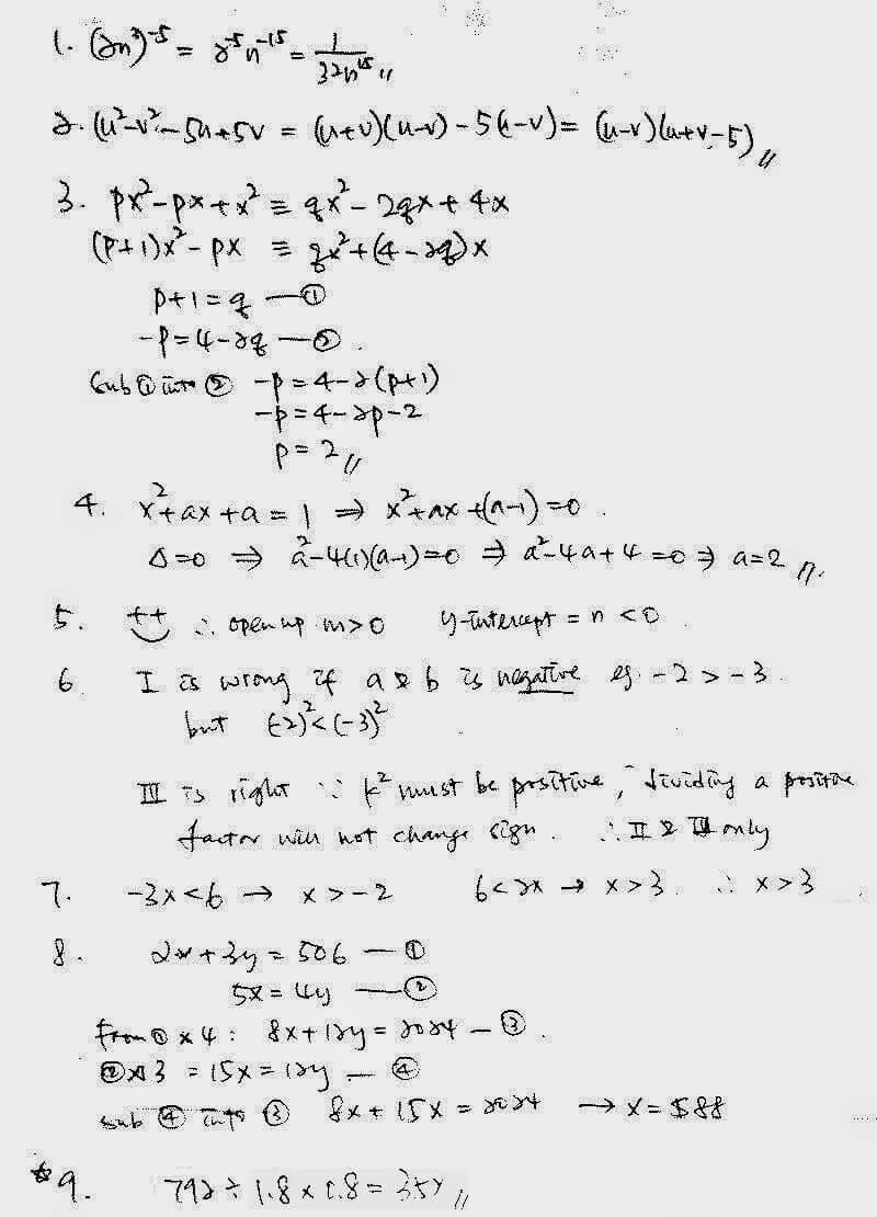 2014 DSE Math 數學 卷二 P2 Q1,2,3,4,5,6,7,8,9