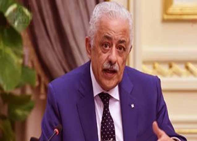 ردا على هاشتاج «إلغاء الدراسة»: وزارة التربية والتعليم ترد : التوقف يعني إعادة السنة