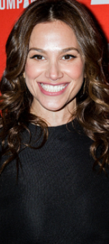 Erica Michelle Levy age, wiki, biography, Geraldo Rivera  wife