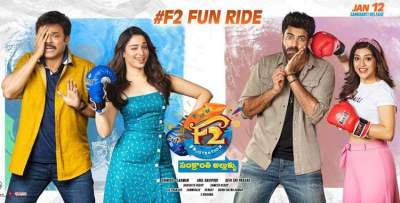 F2 - Fun and Frustration (2019) Hindi - Telugu - Tamil Full Movies Download 480p