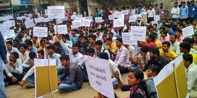 MPSC-UPSC : आमच्या दोन वीताच्या पोटाची भ्रांत असणा-या मायबाप सरकारास...!!!