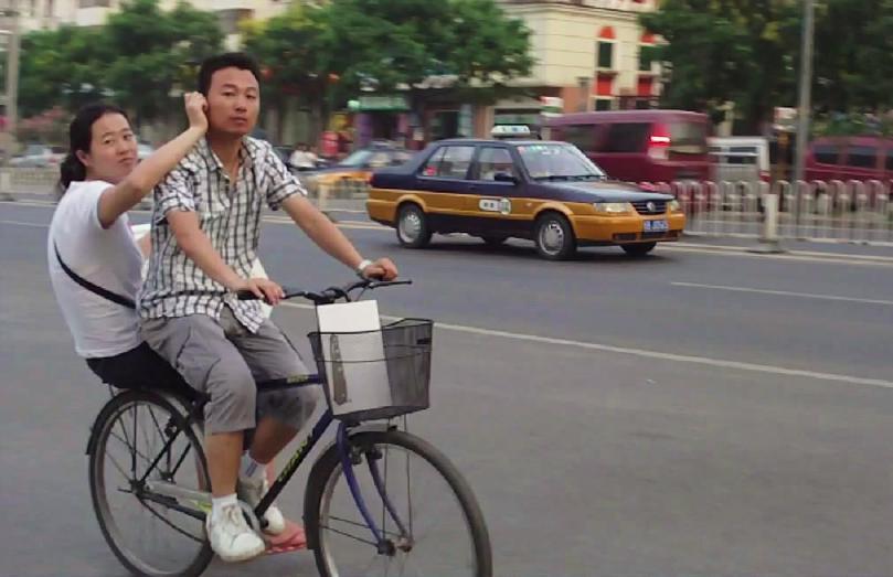 Mi Primera Bicicleta Chicco Su Primera Bicicleta: Vida Cotidiana En Beijing: Un Paseo Por La Historia De Las