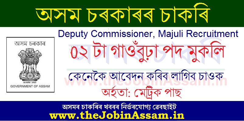 Deputy Commissioner, Majuli recruitment 2021
