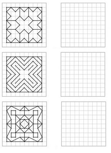 Remue Méninge Reproduction De Figures Géométriques