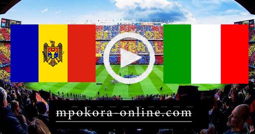 مشاهدة مباراة ايطاليا ومولدوفا بث مباشر كورة اون لاين 07-10-2020 مباراة ودية