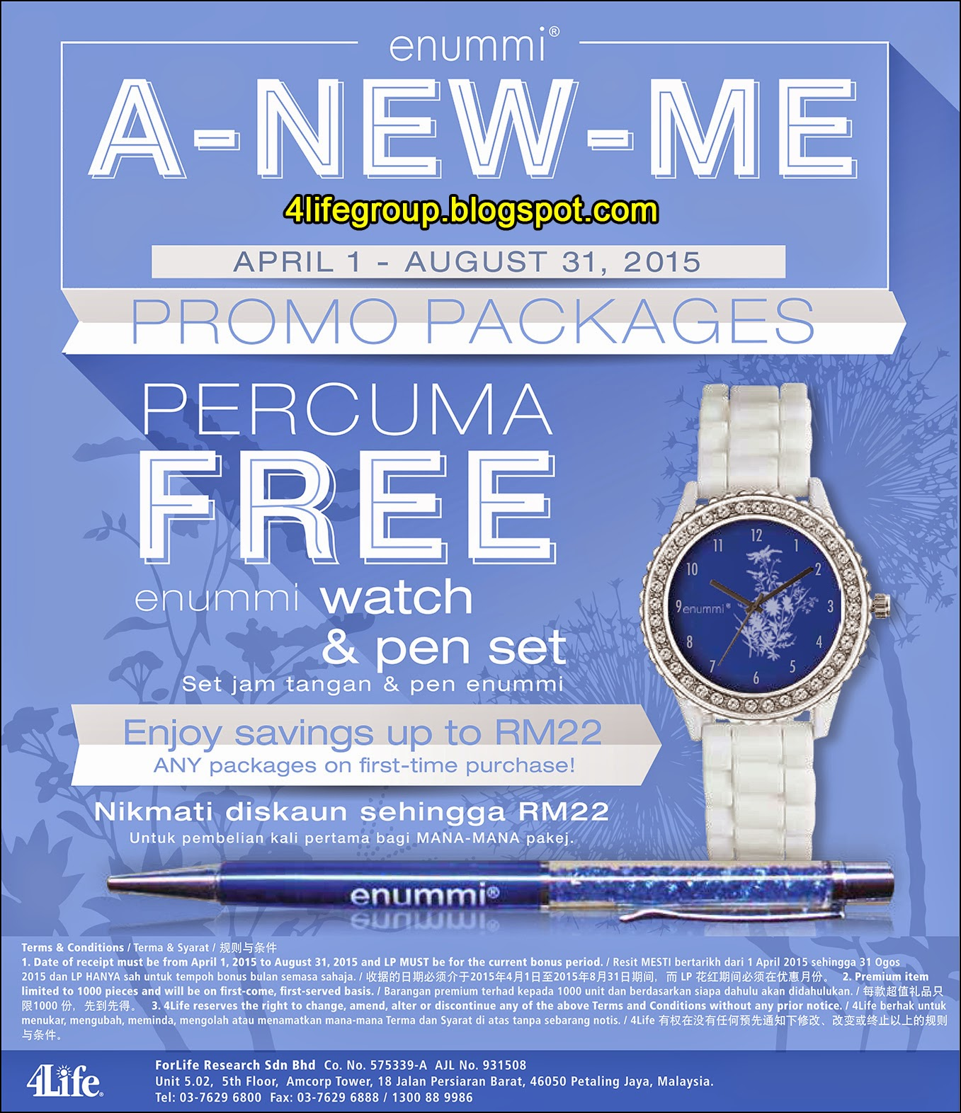 foto Enummi A-New-Me Promo Packages