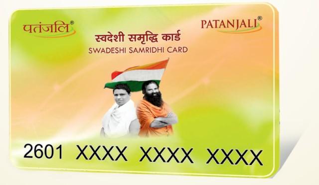 Patanjali Swadeshi samriddhi card