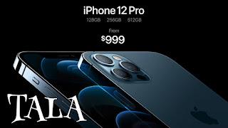 سعر الايفون 12برو .