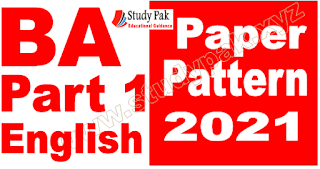Associate degree part 1 English paper scheme and pattern PU, UOS, BZU 2021