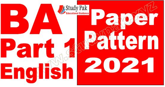 BA associate degree part 1 English Paper pattern 2021 PU