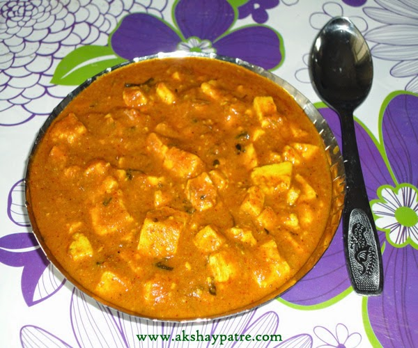 Paneer masala ready to serve