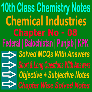 Federal Board Punjab Bords And KPK Boards 10th Class Chemistry Chapter Wise Notes