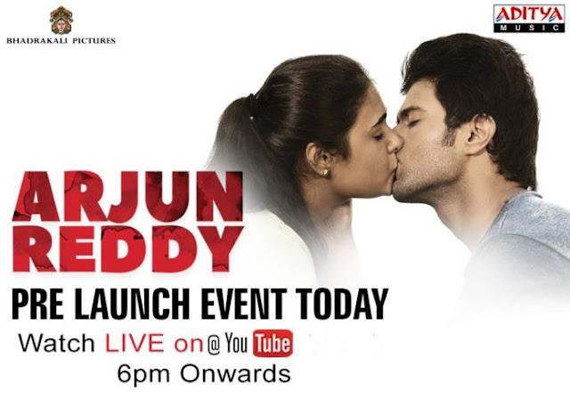 arjun-reddy-movie-pre-release-event-live