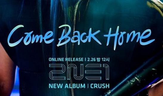 Korean myuzicstylez 2ne1 come back home easy lyrics - 2ne1 come back home wallpaper ...