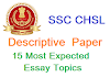 20 Most Expected Essay Topics for SSC CHSL 2019 Descriptive Paper | Essay for SSC CHSL Tier 2
