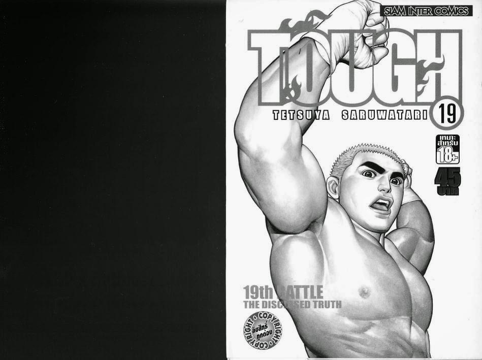 Tough II-ตอนที่ 19