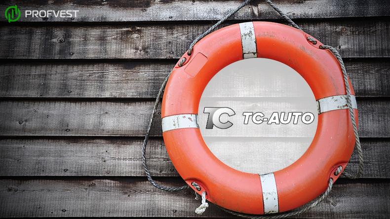 Выплата страховки по TC Auto