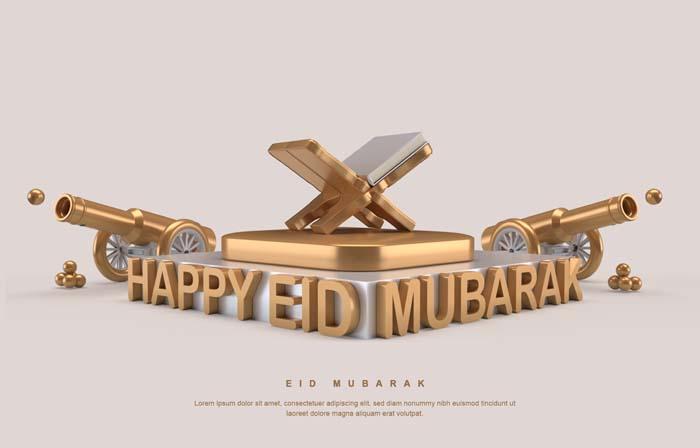 Eid Mubarak Banner 3D Rendering