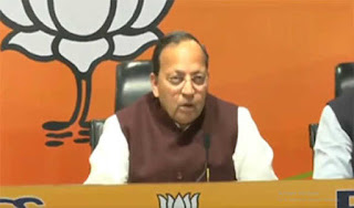 bjp-announce-70-candidate-for-assam