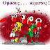 Ομάδα Αίματος και Τροφές