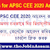 Assam Govt. Will Provide Free Coaching for 1000 APSC Aspirants for CEE 2020