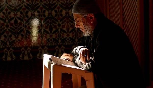 Doa Khatam Al-Qur'an Dari Nabi SAW dan Terjemahnya