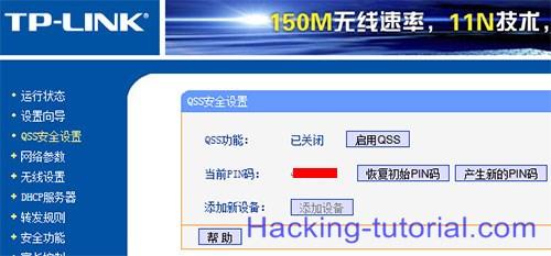 5 bước để Hack mật khẩu Wifi - Cracking WPA2 Password