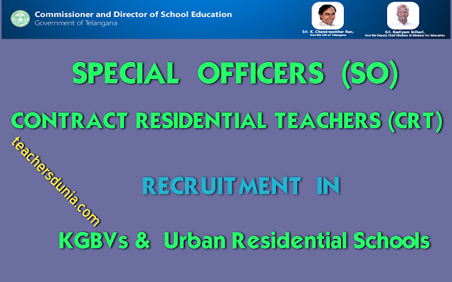 SOs-CRTs-In-KGBV-and-URS-Recruitment-Notification