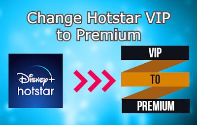 How to Change Hotstar VIP to Premium