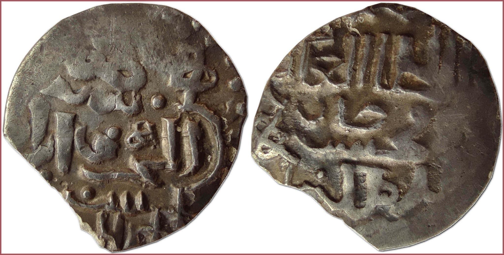Dang, 1384: Golden Horde (Tokhtamysh, Azak al-Makhrusa)