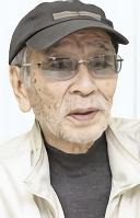 Kobayashi Kiyoshi