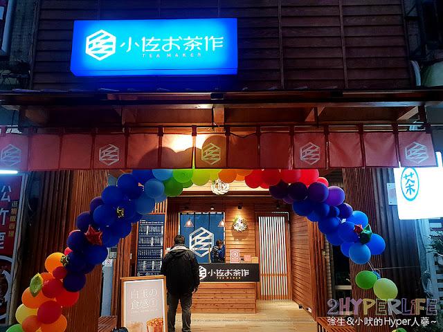 44736570000 a2262f532c c - 2018年12月台中新店資訊彙整,41間台中餐廳