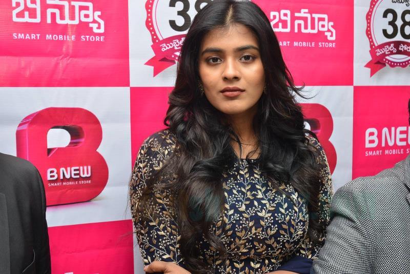 Hebah Patel Chirala B New Store Launch Stills - Latest Movie Updates, Movie Promotions, Branding -3454