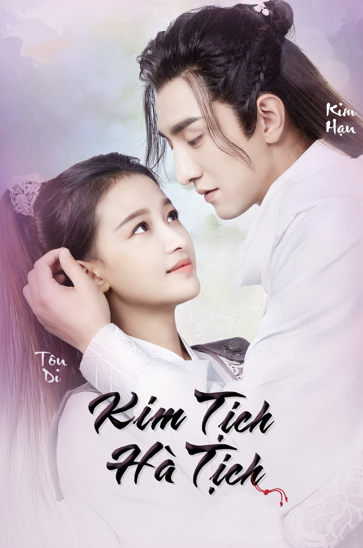 Kim Tịch Hà Tịch - Twisted Fate of Love (2020)