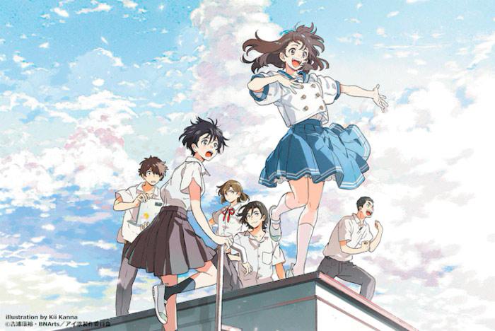 Sing A Bit Harmony (Ai no Utagoe o Kikasete) anime film