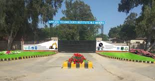 NLC Courses under ATINS Applied Technologies Institute of NLC Mandra
