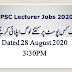 PPSC Lecturers Submitted Application Status Aug 28,2020 at 3:30PM