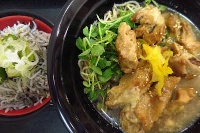 Healthy Soba IKI - yuzu miso soba