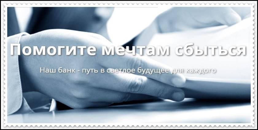 [Мошенники] eustart.site, handywal.site – отзывы, лохотрон! Банк Eustart Bank и Handywal Bank