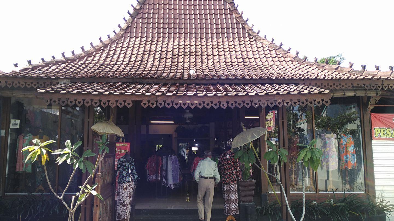 Grosir Batik Arjuna Buah Tangan Asli Jogja  Wisata Jogja
