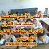 عاجل و هام للمغاربة جميعا قرار المجلس الأعلى إلغاء مجانية التعليم