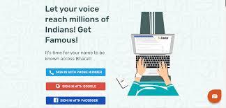 Dailyhunt से पैसे कैसे कमाए, | How to Earn Money Daily, 200 रुपये रोजाना | daily hunts in hindi