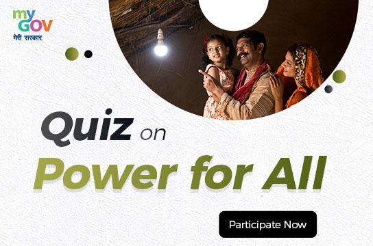 Quiz on Power for All