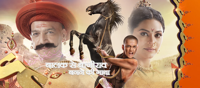 'Peshwa Bajirao' Serial on Sony Tv Plot Wiki,Cast,Promo,Title Song,Timing,Images