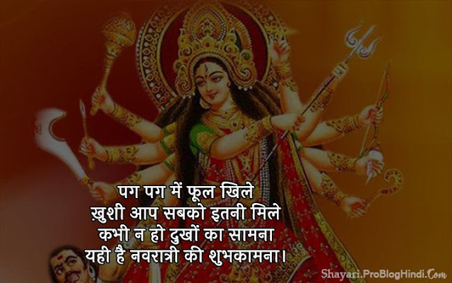 navratri shayari wallpaper