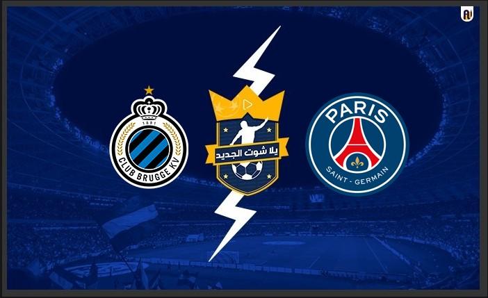 نتيجة مباراة باريس سان جيرمان وكلوب بروج اليوم 2021/9/15 في دوري ابطال اوروبا