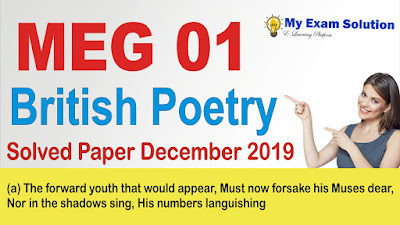 british poetry december 2019 question paper, december question paper, meg 01 question paper, ignou, ignou meg  previous year papers