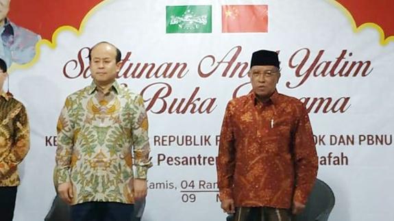 Said Aqil Sebut Tanpa Pasukan China Tak Ada Indonesia, PBNU: Sama dengan RI Ada karena Belanda