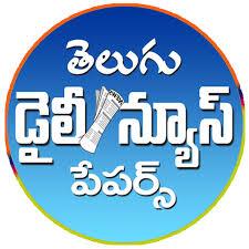 Telugu News Papers, Telugu Epapers, English news papers       Epapers Eenadu / Eenadu Epaper/Andhra Jyothi Epaper/Sakshi Epaper/Andhra Bhoomi/Andhra Prabha/Praja sakthi/Visalaandhra/Vaartha/Suryaa/Namasthe Telangana/V6 - Velugu/ ManaTelangana / NavaTelangana /AadabHyderabad/Janam sakshi/manam
